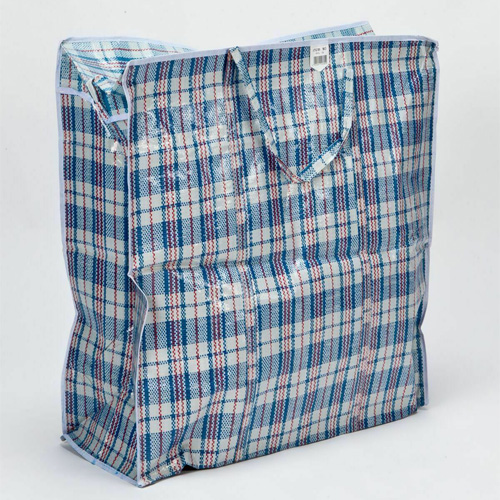 Orwell Small Laundry Storage Bag - 35x41x81cm